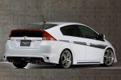 Honda Insight, sportief toch zuinig